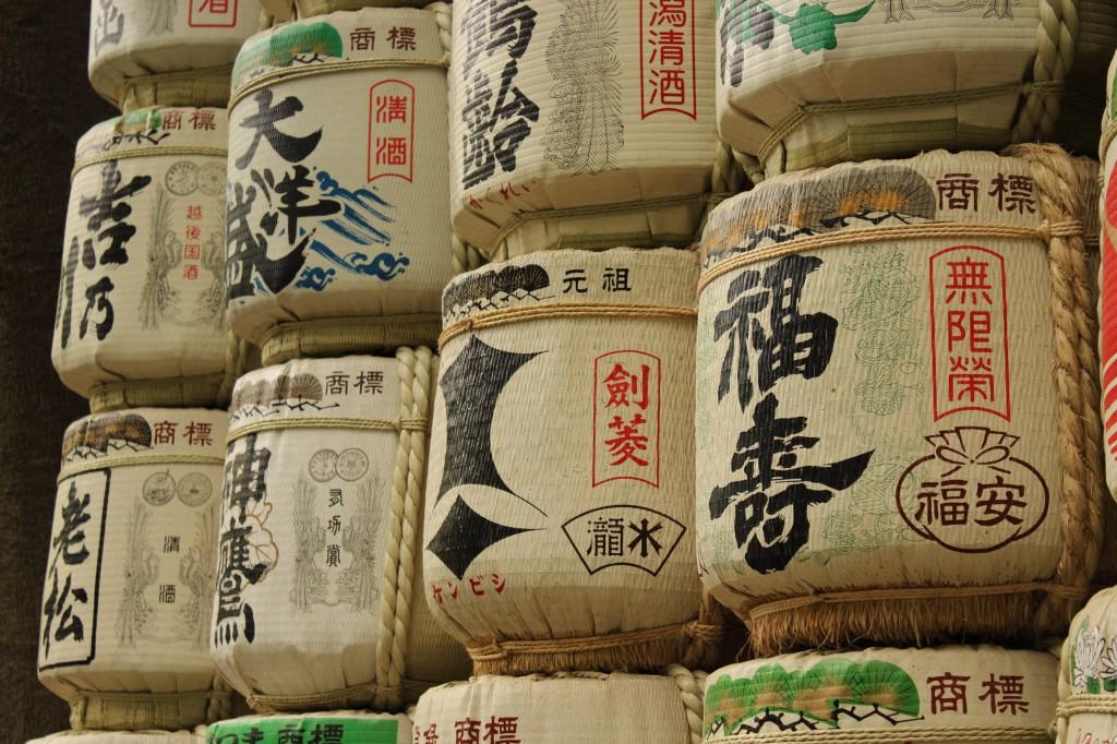 sake-bebida-stephanexpose