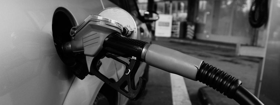 Petrol pump portada