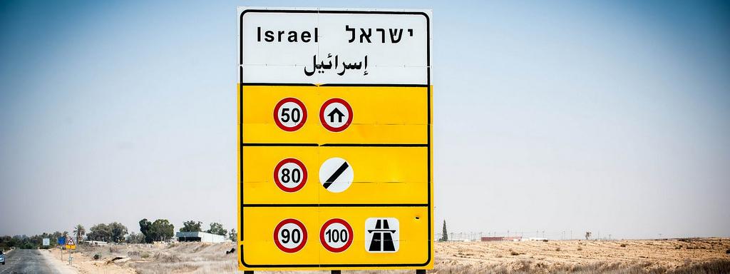 Cine palestino e israelí: seis películas en territorio ocupado