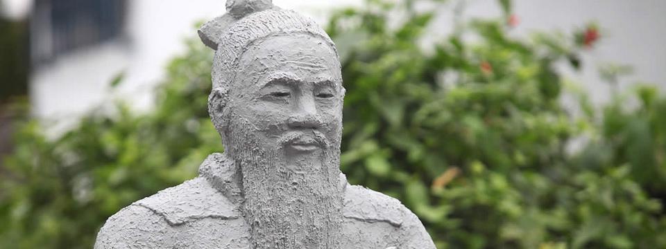 confucio-portada-EAFIT