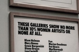 Pieza del colectivo Guerrilla Girls.