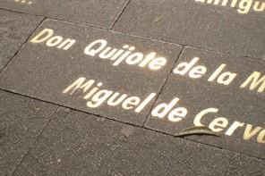 ¿Qué más da si es Cervantes?
