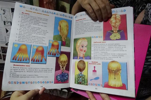 libros texto niñas ucrania