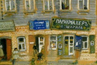 detalle-obra-marc-chagall-portada-nokton-magazine