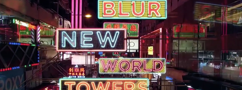 Imagen de 'Blur: new world towers'