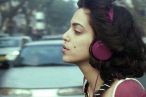 La tristeza y felicidad efímeras de Hadas Ben Aroya