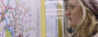Elizabeth Moss en 'Tokyo project'.