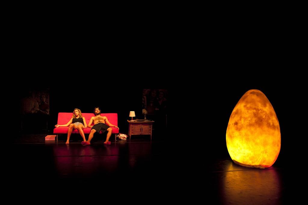 'Huevo' en la Sala Mirador