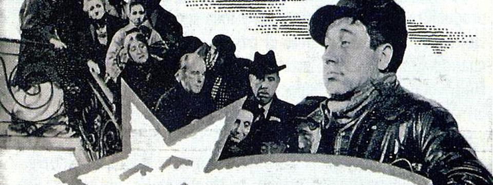 De la teta de Sabrina a la capa de Ramón García: seis postales de Navidad
