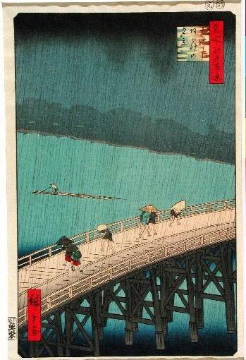 Andō Hiroshige. Museo de Zaragoza